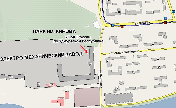 Схема проезда: УФМС России по