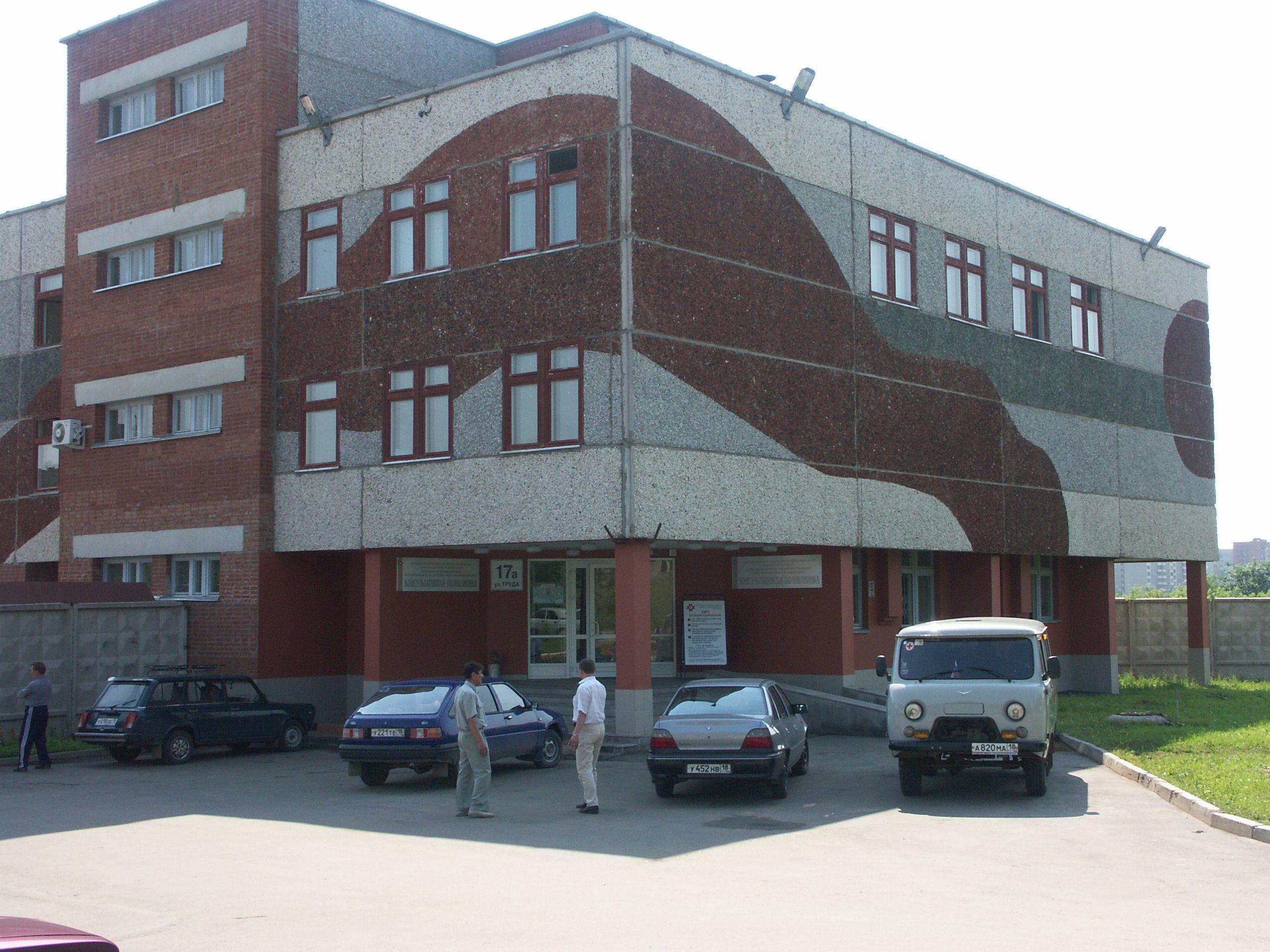 Нуз больница москва
