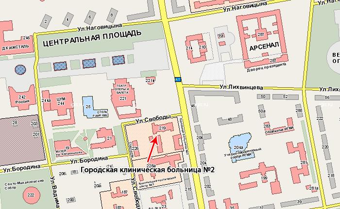 2 городская поликлиника на ул.